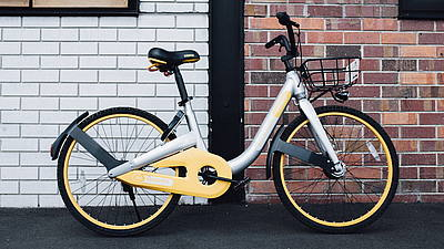 Bike sharing oBike